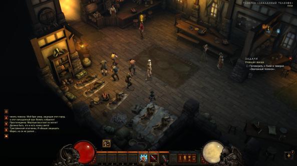 Diablo 3 b