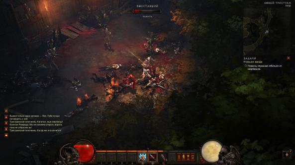 Diablo 3 c
